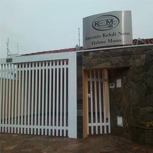 Hoje, conheceremos a fachada de uma banca em Ribeirão Preto/SP.