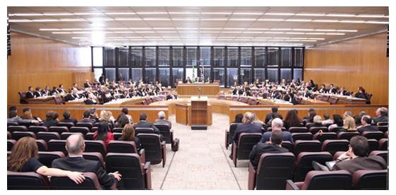 Listas; OAB; Quinto Constitucional; TRT da 2ª região